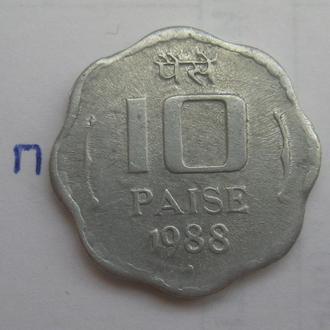 ИНДИЯ, 10 пайса 1988 года.