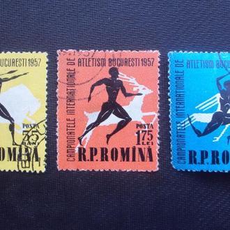 Румыния 1957г.гаш.полная.