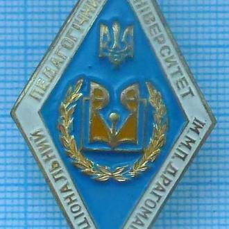 Ромб. Национальный педагогический университет имени Драгоманова Киев Украина