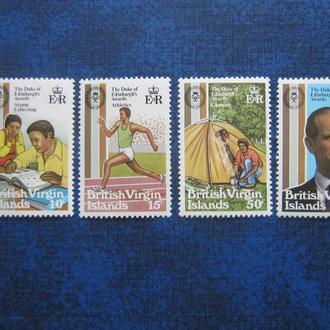 4 марки Британские Виргинские острова 1981 досуг спорт туризм принц полная MNH КЦ 2.5 евро