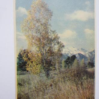 В предгорьях Восточных Саян, изд Правда, 1956