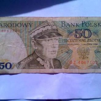 50 польских злотых 1988 года выпуска