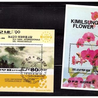 OLD STAMPS KOREA RARE !!! USED