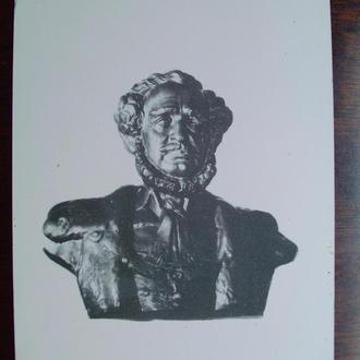 Венгрия.1970г. Искусство. Скульптура. Иштван Сечени. Открытка прошедшую почту.
