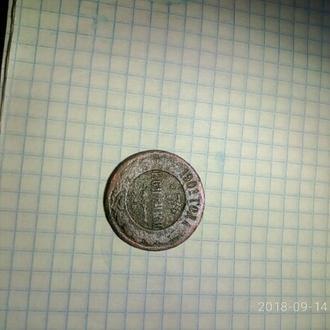 Бронзовая российская монета, 1901 года, 3 копейки