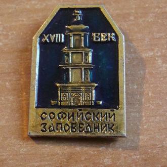 Киев софия киевская