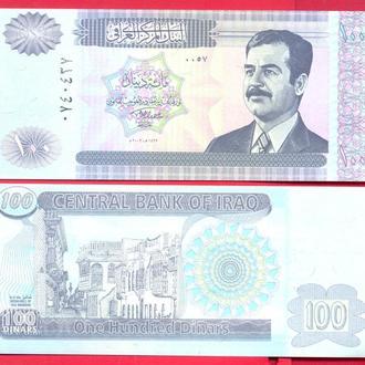 Боны Азия Ирак 100 динар 2002 г.