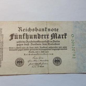 Германия 500 марок 1922. Еще 100 лотов!