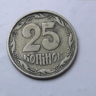 25 копеек Украина 1994 год штамп 1ББм (346)