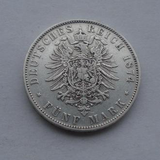 1874 г - 5 марок Германия,Бавария,Людвиг,серебро
