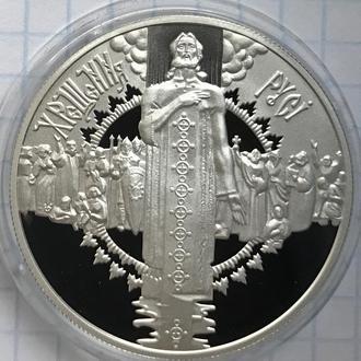 Хрещення Русі срібло