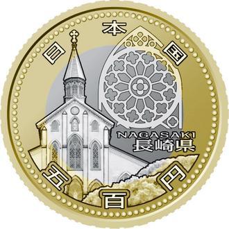 Shantal, Япония 500 йен 2015 Префектура Нагасаки