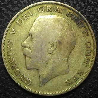 Великобритания, 1/2 кроны 1921 год СЕРЕБРО!!! вес 14.1 гр