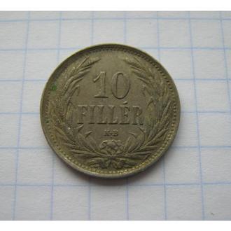 10 ФІЛЛЕР 1909 АВСТРО-ВЕНГРІЯ