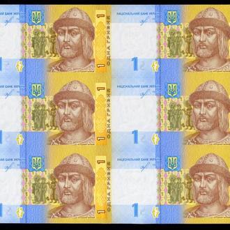 Украина 1 грн 2018 г Смолий Неразрезанный лист из 6 банкнот UNC