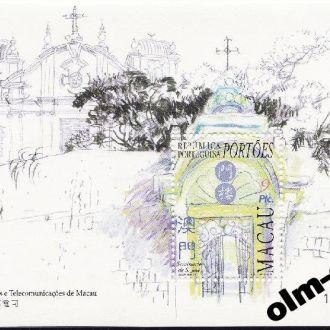 Macau / Макао - block (блок) - 1998 - OLM-OPeN