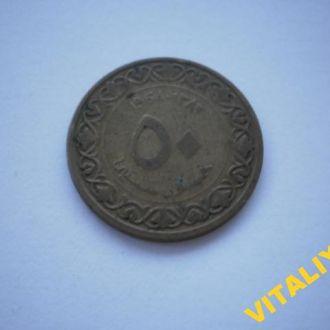 Алжир 50 сантимів 50 сантимов дуже нечаста монета екзотичної країни.