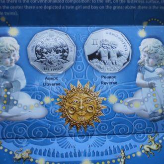 Буклет до срібної монети України Близнятка. В мене виставлено більше 20 буклетів до монет Подивіться