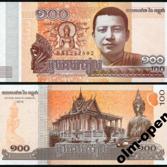 Cambodia / Камбоджа - 100 Riels 2014 - UNC - OLM