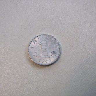 китай 1 дзяо 1999