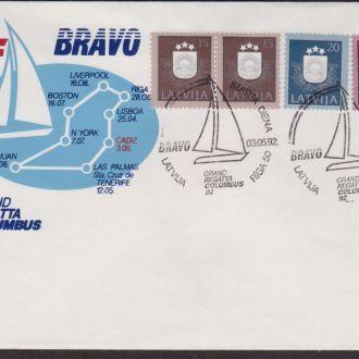 Латвия 1992 ГРАНД-РЕГАТА КОЛУМБ ПАРУСНИК МОРСКОЙ ТРАНСПОРТ МОРЕПЛАВАНИЕ СПОРТ ХК СГ