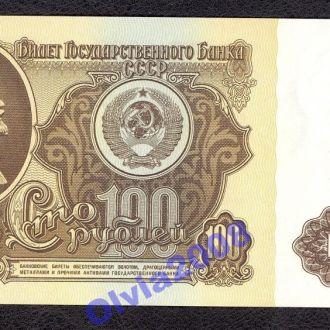 100 рублей 1961 СССР UNC Серия АС