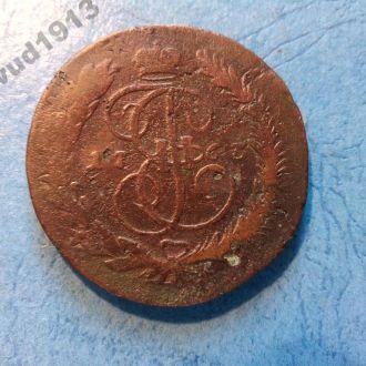 5 копеек 1763 года ММ Перечекан. Еще 100 лотов!