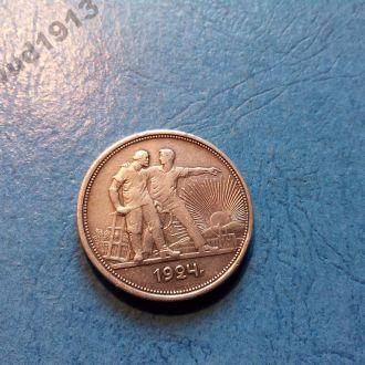 список погодовки монет ссср