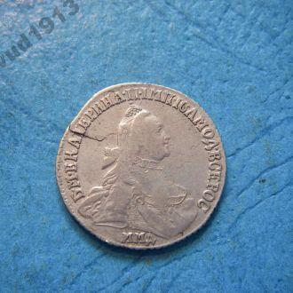 Россия 15 коп 1766 год Серебро. Еще 100 лотов!