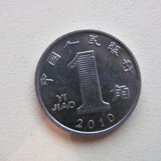 китай 1 дзяо 2010