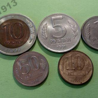 Россия набор ГКЧП №5 С 1 грн! Еще 100 лотов!