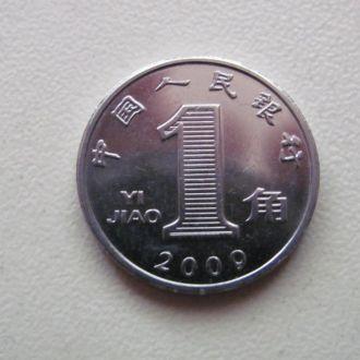 китай 1 дзяо 2009