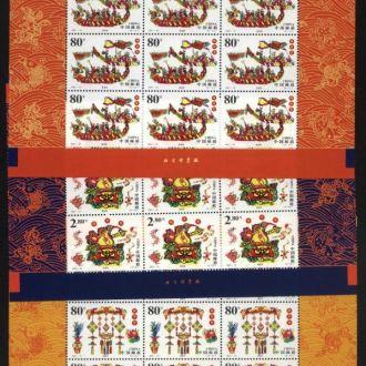 Китай  2001 MNH