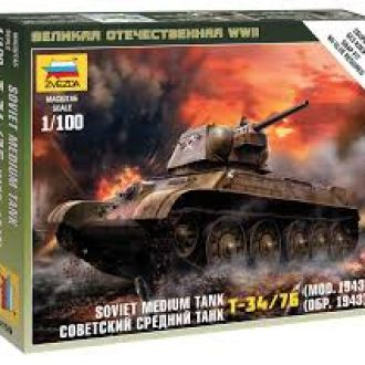 Советский танк Т-34/76 1943 г - Звезда6159