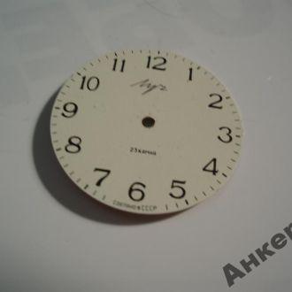 Циферблат для часов.