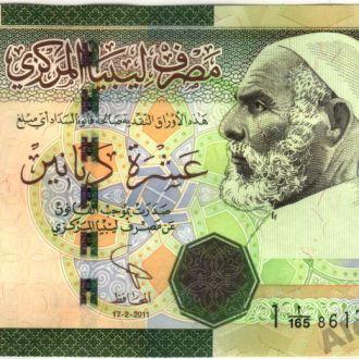 Ливия 10 динаров  1й выпуск 2012 г. в UNC