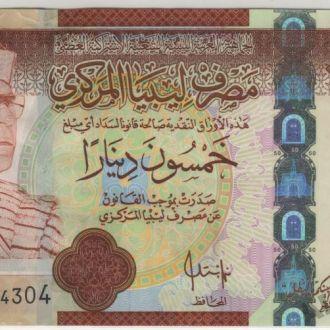 Ливия 50 динаров  1 выпуск 2008 г. в UNC