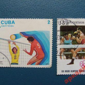 марки- Куба  от 1гр --(к7)- спорт 1976г-2шт