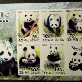 Корея сев. 2005 Фауна Панда бл. б/з**