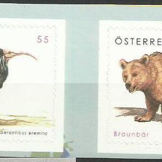 Австрия 2006 фауна 2м.**