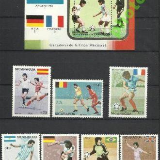 Никарагуа 1986 футбол чемпионат мира 7м.+бл.**