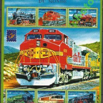 Гвинея 2001 транспорт железная дорога 2Клб**