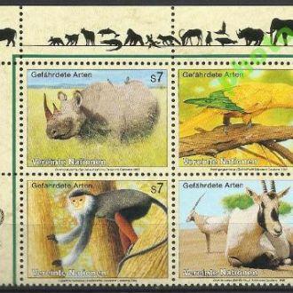 ООН Вена 1995 фауна носорог 4м.**