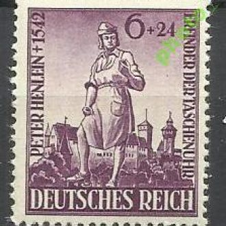 Германия 1942 памятник Петер Хенляйн 1м.**