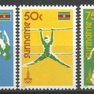 Суринам 1980 олимпиада баскетбол 5м.**
