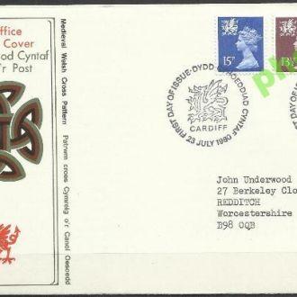 Великобритания Уэльс 1980 стандарт 3м.КПД