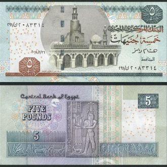 Egypt / Египет - 5 POUNDS  2014 - aUNC - Миралот