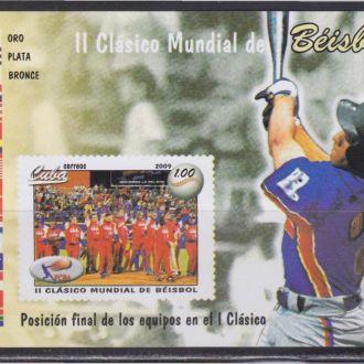 Куба 2009 СПОРТ БЕЙСБОЛ БИТА МЯЧ Блок** EUR 2.80