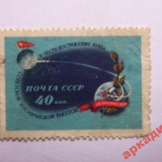 марки-СССР  от 1гр 1959--(к8) космос