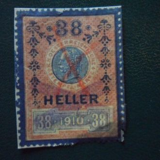 Австровенгрия гербовая марка -4